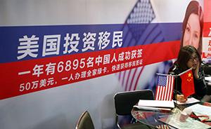 美国移民签证加急取护照