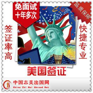 中信银行续签(免面签)加急领取护照