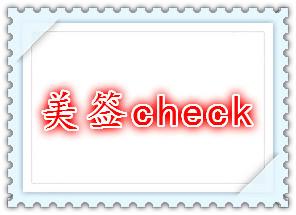 美国各类签证行政审核CHECK状态检索